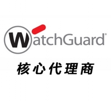 WatchGuard防火牆
