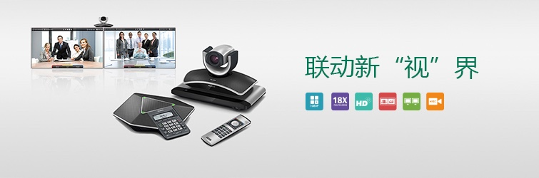 21VideoCollaboration755x250cn-13431379704.jpg